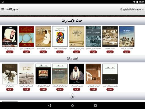National Archives apk screenshot