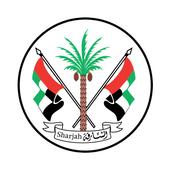 DH Sharjah icon