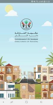 DH Sharjah poster