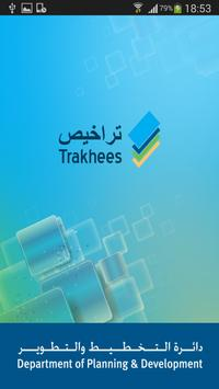 Trakhees 272 apk screenshot