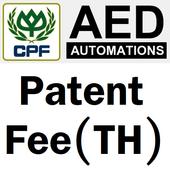 Thai Patent Fee icon