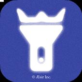 Flashlight -Brighten The Night icon