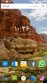 BLUESONIC Afghan Calendar poster