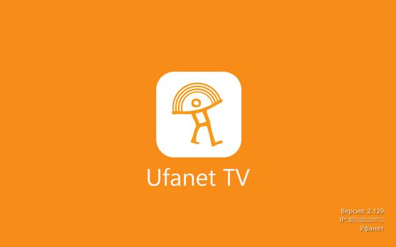 Ufanet TV screenshot 4