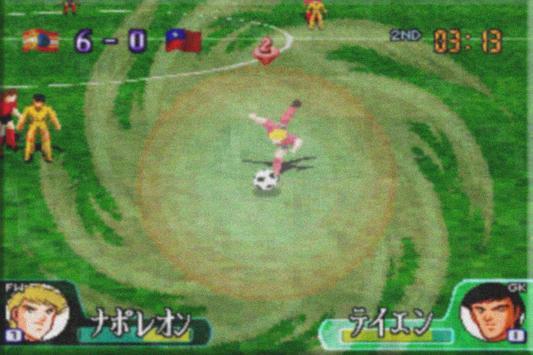 Games Captain Tsubasa Cheat poster