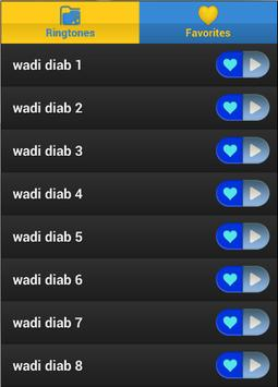 أغاني مسلسل مراد علمدار  وادي الدئاب screenshot 6