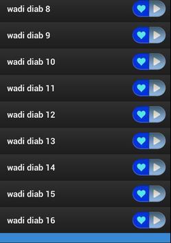 أغاني مسلسل مراد علمدار  وادي الدئاب screenshot 12