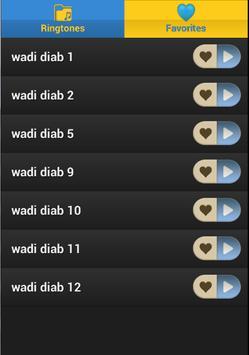 أغاني مسلسل مراد علمدار  وادي الدئاب screenshot 14