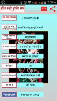 Aghariya Samaj poster
