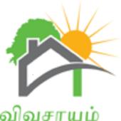 Vivasayam icon