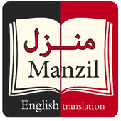 Manzil EN translation icon