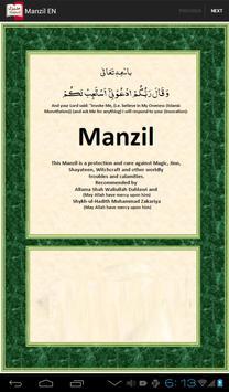 Manzil EN translation poster