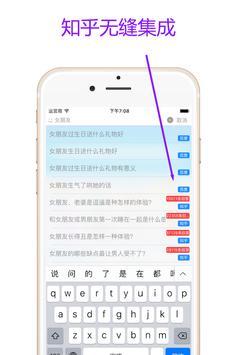 右手浏览器 apk screenshot