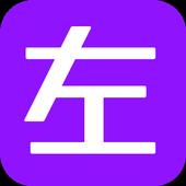 左手浏览器 icon
