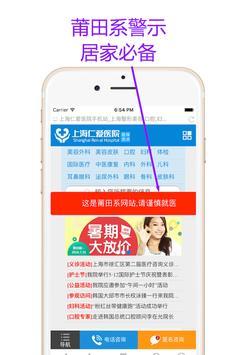 左手浏览器 apk screenshot