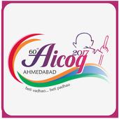 AICOG 2017 icon