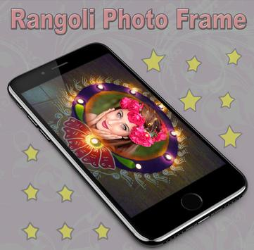 Rangoli Photo Frame screenshot 10