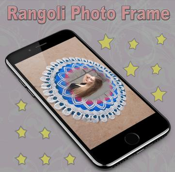 Rangoli Photo Frame screenshot 1