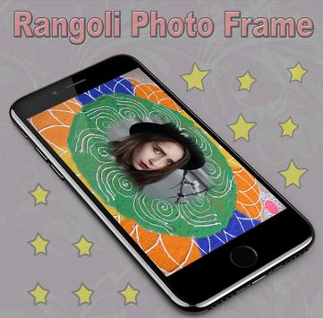 Rangoli Photo Frame screenshot 2