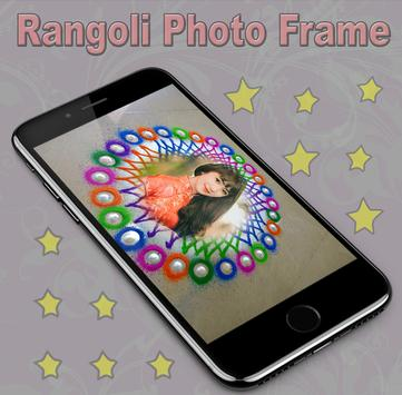 Rangoli Photo Frame screenshot 8