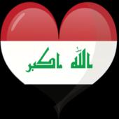 دردشة عيون بغداد icon