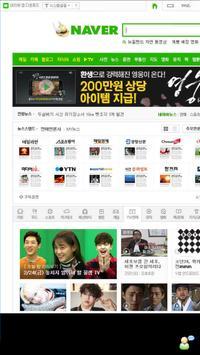실시간 화면공유 - (엠씽크뷰 라이트) apk screenshot