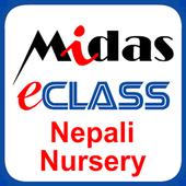 MiDas eCLASS Nursery Nepali S icon