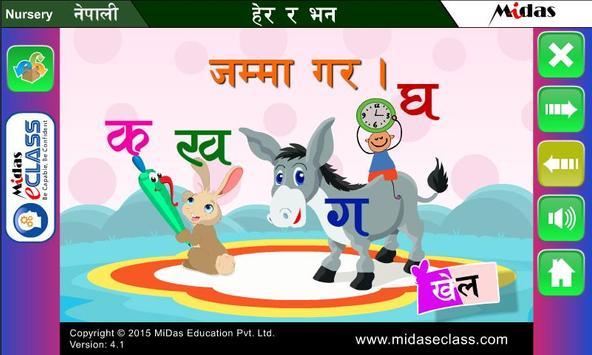 MiDas eCLASS Nursery Nepali S screenshot 3