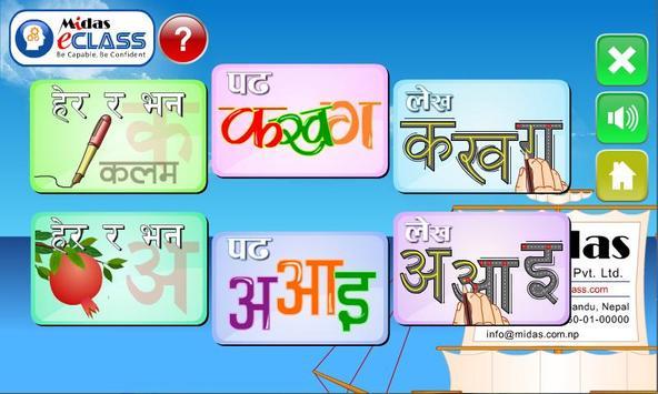 MiDas eCLASS Nursery Nepali S poster