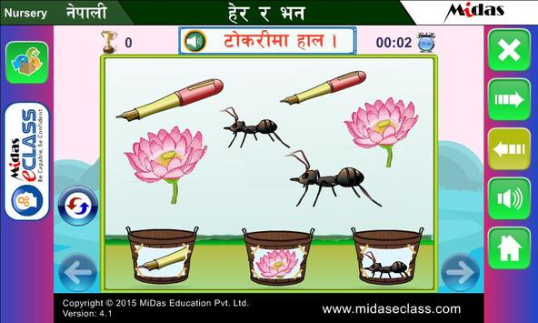 MiDas eCLASS Nursery Nepali S screenshot 12