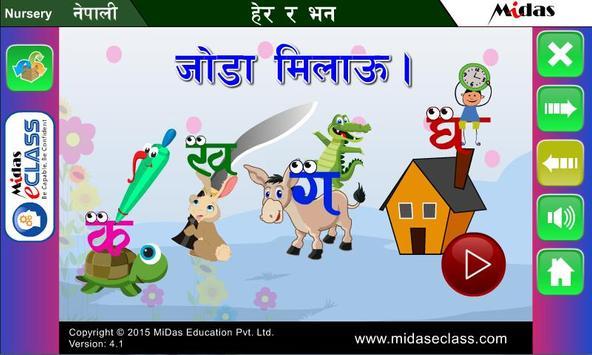 MiDas eCLASS Nursery Nepali S screenshot 13