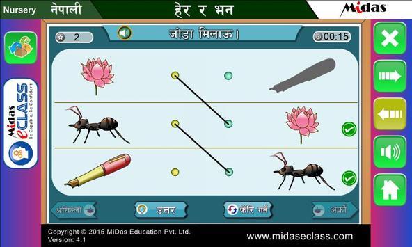 MiDas eCLASS Nursery Nepali S screenshot 14