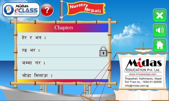 MiDas eCLASS Nursery Nepali S screenshot 1