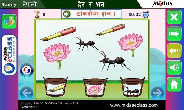 MiDas eCLASS Nursery Nepali S screenshot 4