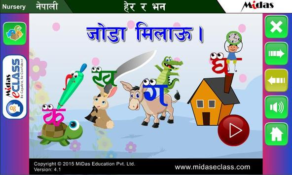 MiDas eCLASS Nursery Nepali S screenshot 5
