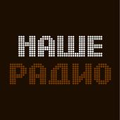 Радио 101.7 fm icon