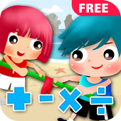 Fun math game for kids online icon