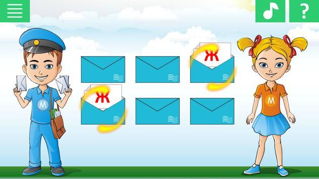 Азбука с Мабитошей screenshot 10