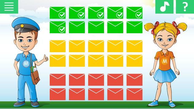 Азбука с Мабитошей screenshot 16