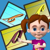 Cursive Lower Case - Lite icon
