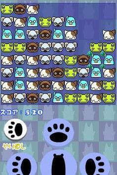 無料ゲーム【動物集め】 apk screenshot