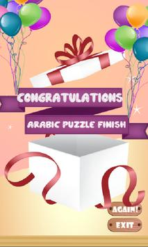 Arabic Puzzle screenshot 5