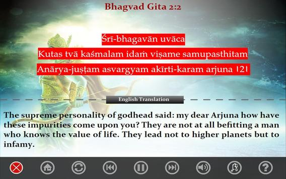 SanskritEABookBhagvadGeeta1 apk screenshot