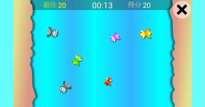 釣魚-小遊戲 apk screenshot