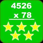 Cartilla de Multiplicar (FREE) icon