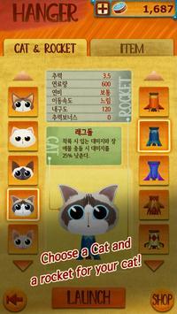 CatRocket screenshot 1