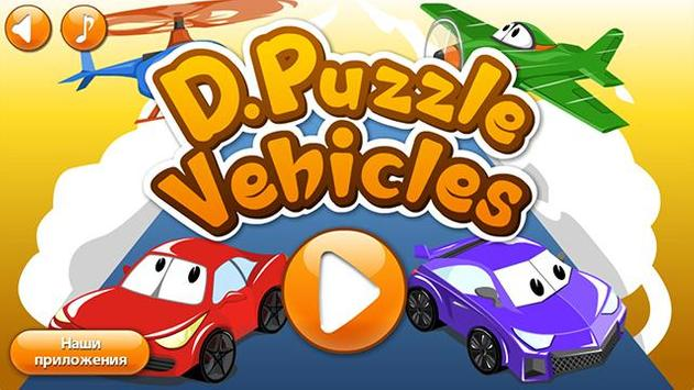 Puzzle : Vehicles poster
