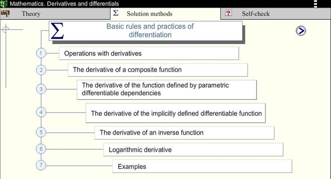 Derivatives.Math. screenshot 2