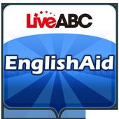 EnglishAid icon