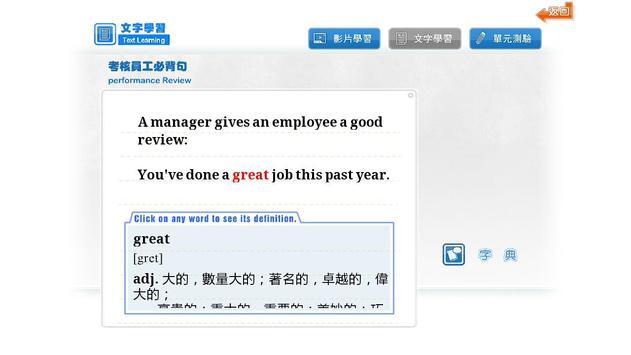 EnglishAid screenshot 4